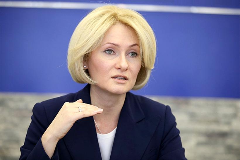 Заместитель Председателя Правительства Российской Федерации Виктория Абрамченко
