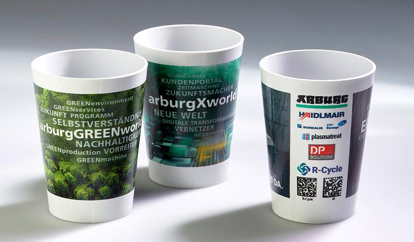 Проект R-Cycle: каждому пластиковому стаканчику присваивается цифровой паспорт изделия, содержащий всю необходимую информацию о переработке с помощью DM-кода