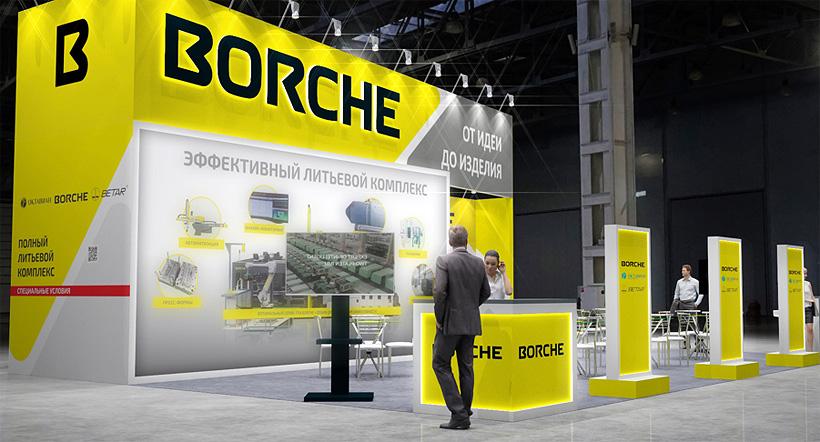 Стенд BORCHE на выставке «РосПласт-2021»
