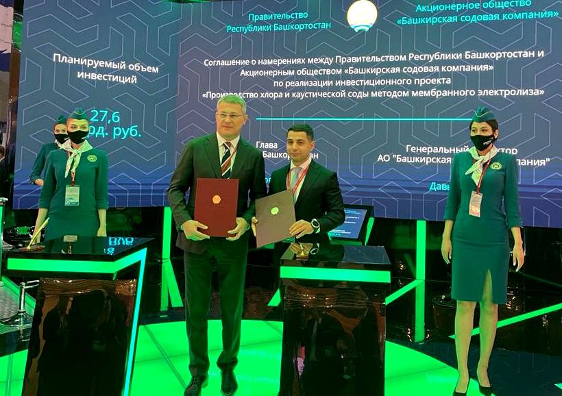 Новости Новости Alt 2 Правительство Республики Башкортостан и компания «БСК» подписали соглашение о намерениях по реализации инвестпроекта по строительству производства хлора и каустической соды методом мембранного электролиза