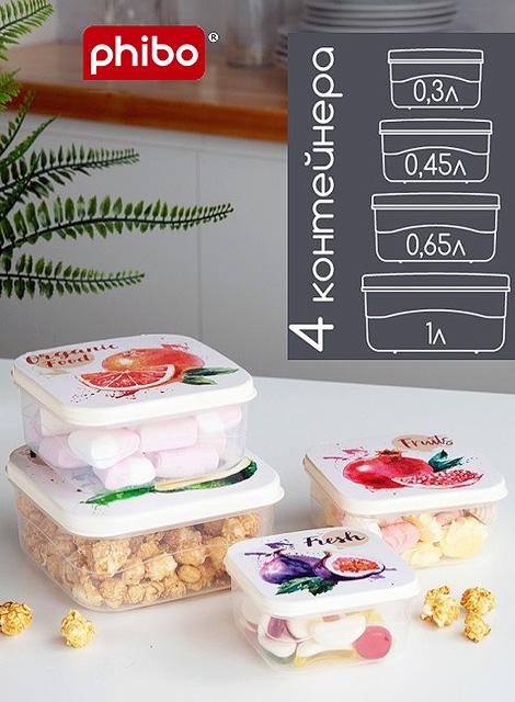 «Бытпласт» представила новый комплект контейнеров по принципу матрешки Phibo