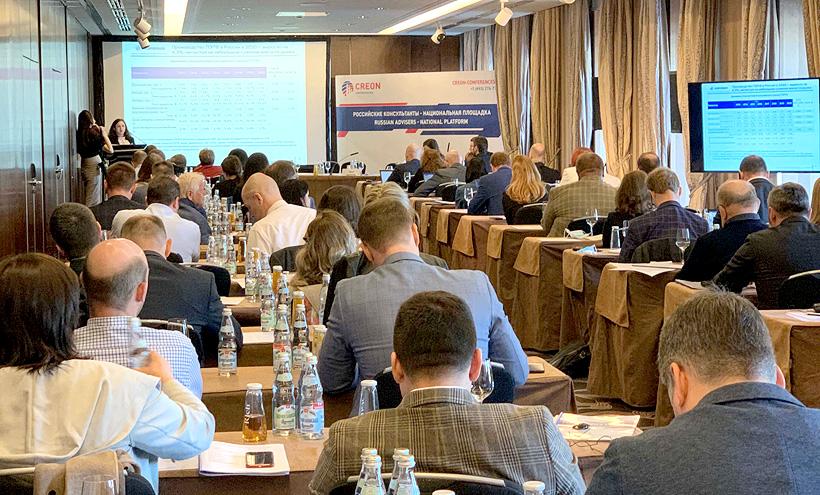 17-й международная конференции «ПЭТФ-2021» прошла в Москве с 13 по 14 мая