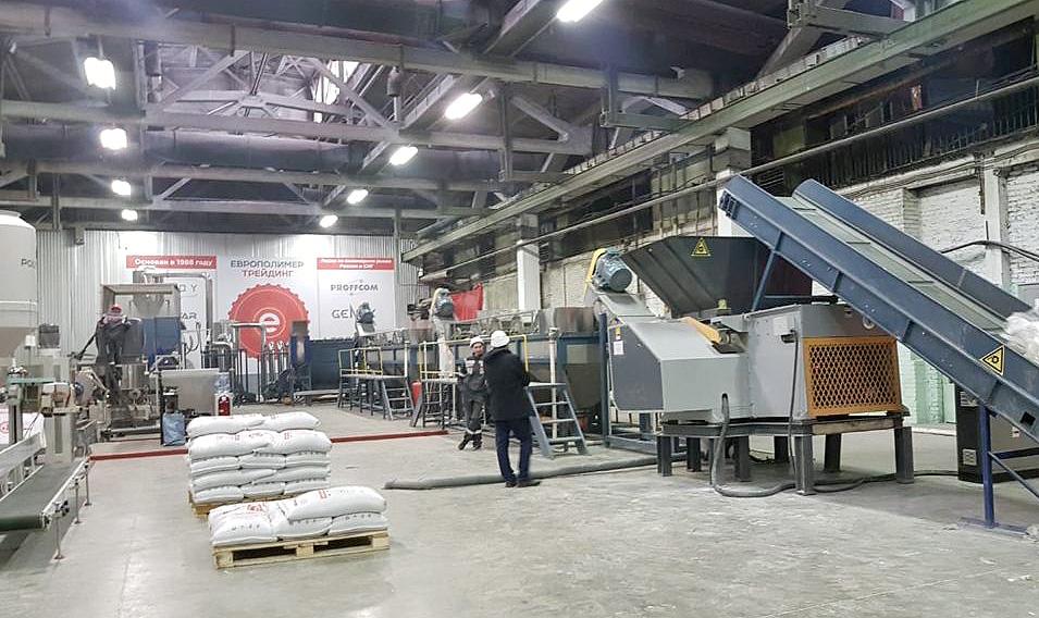 Новая линия для производства вторичного полиэтилена мощностью 5 тыс. т вторичного сырья в год на предприятии «Европолимер-Трейдинг»