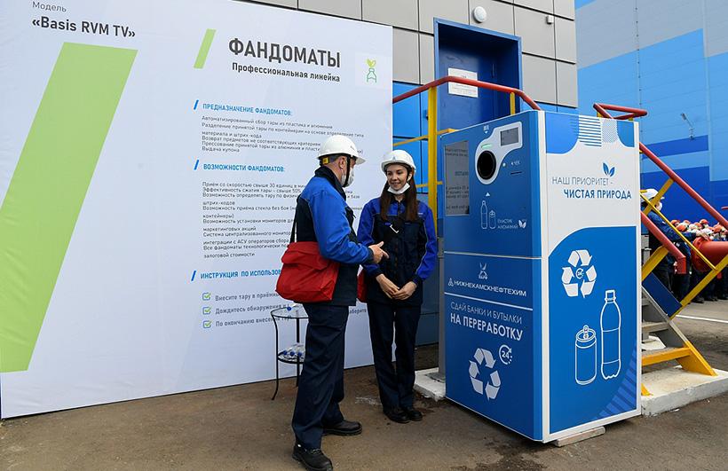 Собранная через фандоматы упаковка отправится на предприятие «ПОЛИЭФ» для вторичной переработки