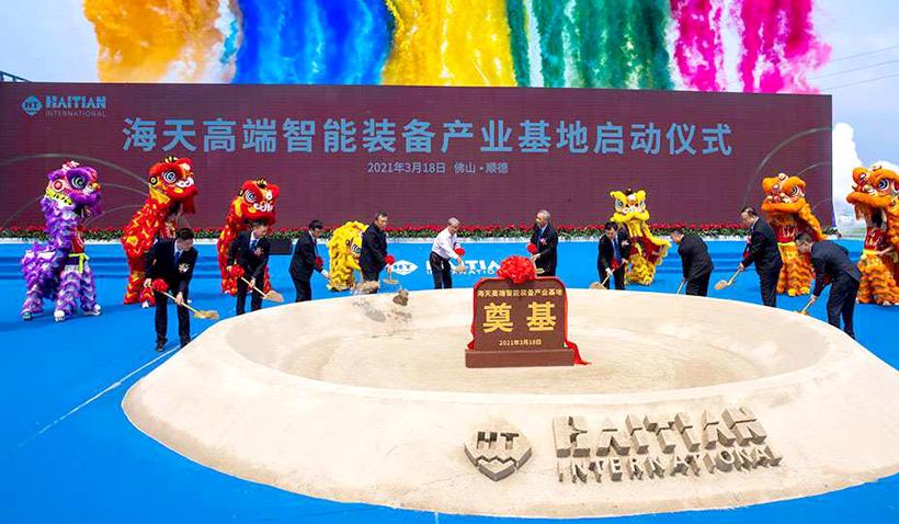 Haitian Group провела церемонию начала строительство промышленного парка по выпуску термопластавтоматов с объемом инвестиций почти 10 млрд юаней (118,8 млрд руб.)