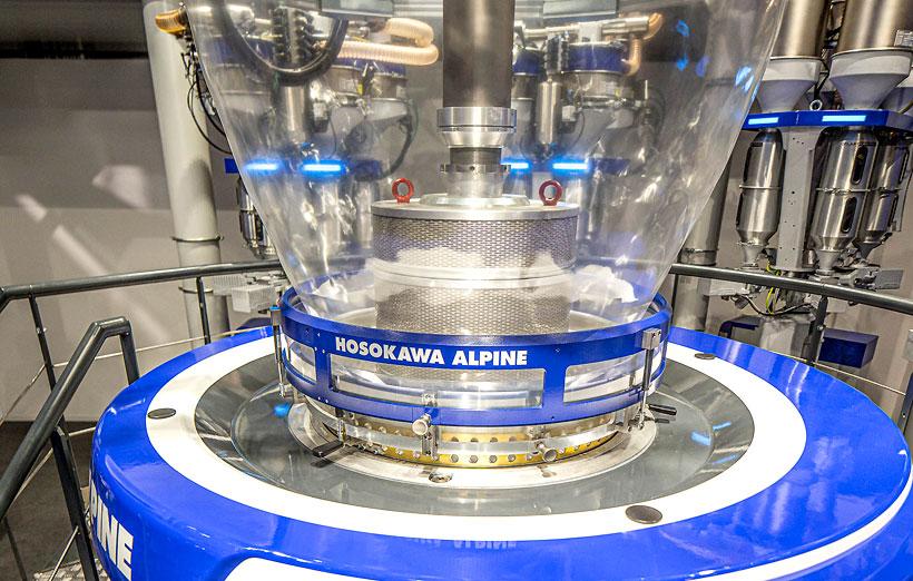HOSOKAWA ALPINE Система охлаждения нового поколения
