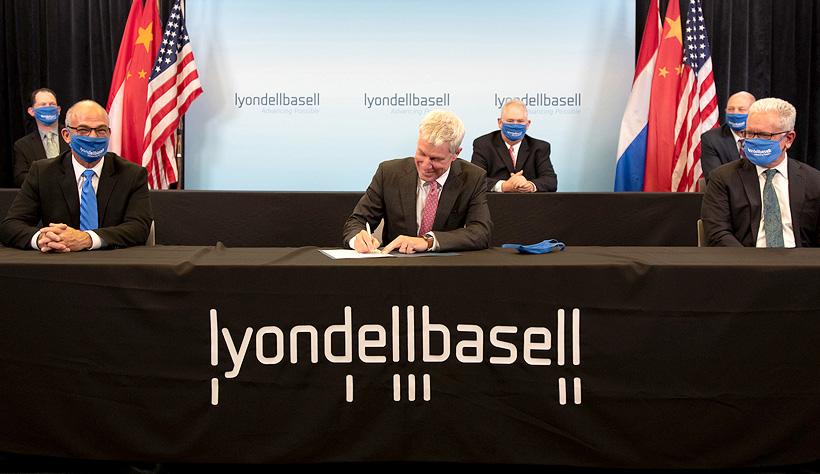 LyondellBasell и Sinopec подписывают соглашение о создании совместного предприятия по производству окиси пропилена и мономер стирола