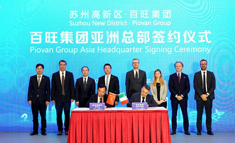 Подписание Соглашения между руководством Piovan и местным правительством провинции Цзянсу о строительству нового завода Piovan Group в Китае