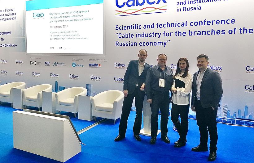 Специалисты компании «ОКАПОЛ» на выставке Cabex 2021 в ЦВК «Экспоцентр»