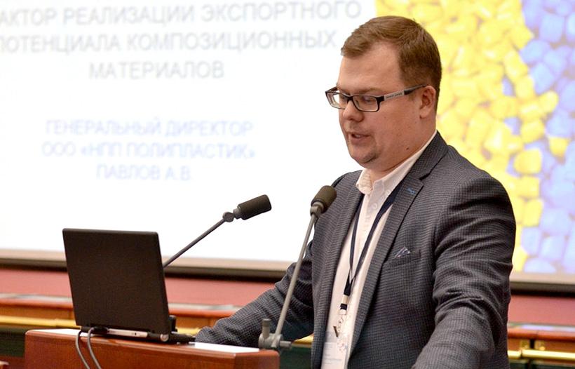 Александр Павлов, генеральный директор НПП «ПОЛИПЛАСТИК»