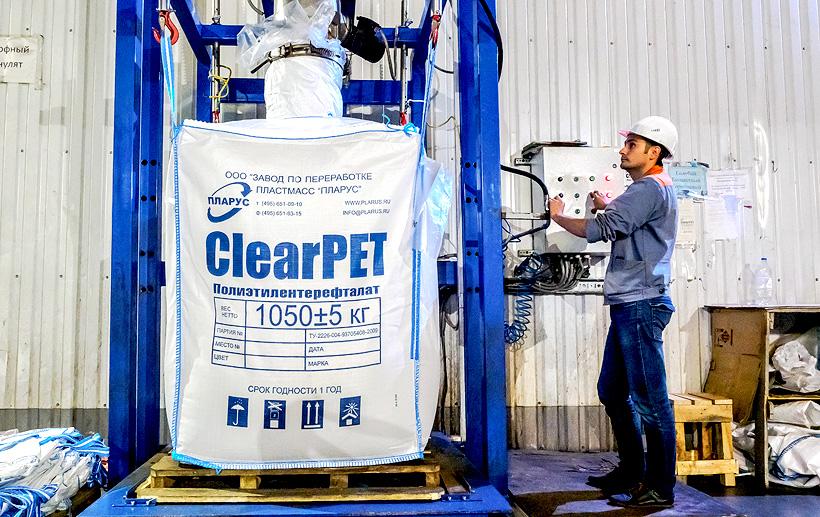 Завод по переработке пластмасс «ПЛАРУС» является единственным в России, использующим уникальную технологию переработки ПЭТФ «бутылка-к-бутылке» для получения вторичного гранулята под маркой Clear PET