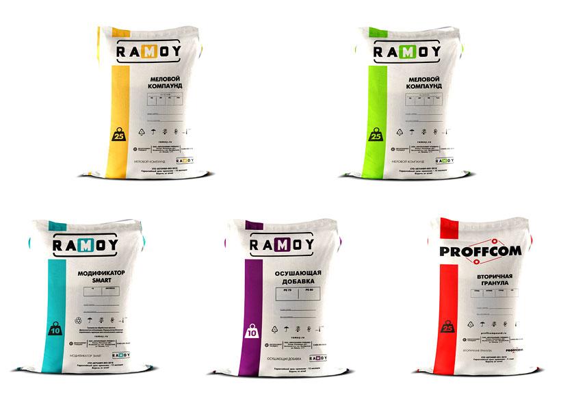 Новая цветовая гамма упаковочных мешков для меловых добавок марки RAMOY производства «Европолимер-Трейдинг»