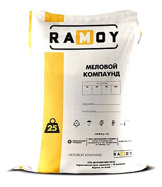 Меловой компаунд «Европолимер-Трейдинг»  RAMOY марки R80PE-1 и R80PE-1М