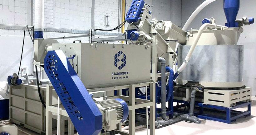 Автоматизированная технологическая линия StankoPET для вторичной переработки полистирола на участке в Орловской области