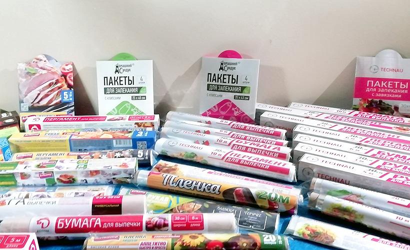 Ассортимент полиэтиленовых и бумажных пакетов производства «Технау»