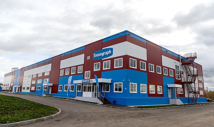 Первая очередь завода по производству высокотемпературных композиционных уплотнительных материалов «Тензограф» была открыта 20 октября 2020 года в ОЭЗ «Узловая» Тульской области
