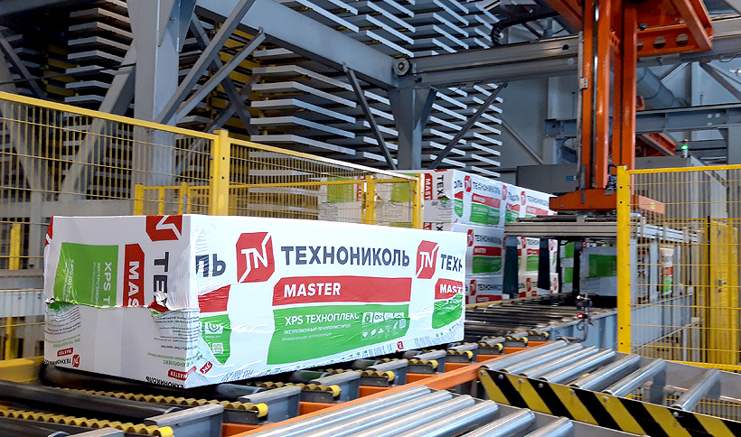 Линия по выпуску по выпуску теплоизоляции Техноплекс из экструдированного пенополистирола (XPS на заводе «ТЕХНОНИКОЛЬ»