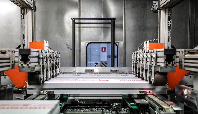 Линия по выпуску теплоизоляции XPS ТЕХНОНИКОЛЬ из полистирола на заводе  «Техноплекс» в Рязани