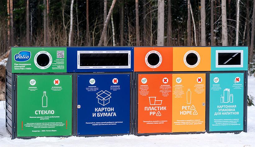 Valio и Tetra Pak установили контейнеры для раздельного сбора пяти фракций: ПЭТФ, ПЭВП, ПП, стекло, бумага и картон, а также многослойная упаковка Tetra Pak