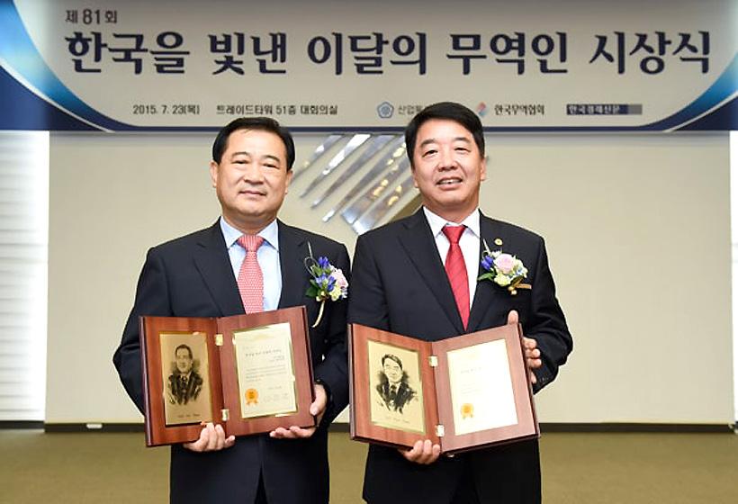 Woojin Plaimm в 2015 году получила премию «Башня экспорта» на 50 млн. долларов США на «52-м Дне торговли» от Корейской ассоциации международной торговли