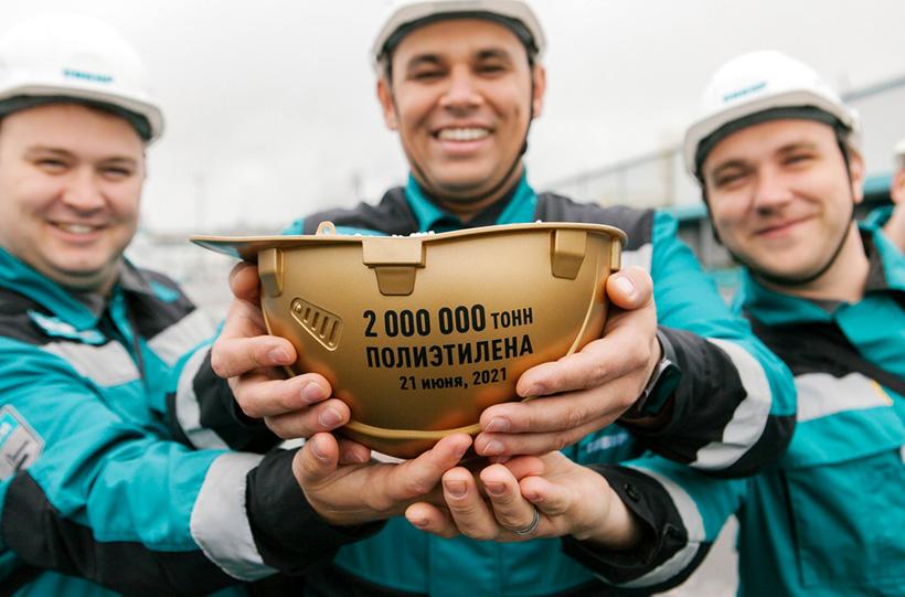 «ЗапСибНефтехим» выпустил двухмиллионную тонну полиэтилена