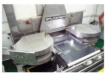 rückner Maschinenbau представила новую концепцию специализированной линии для производства пленки