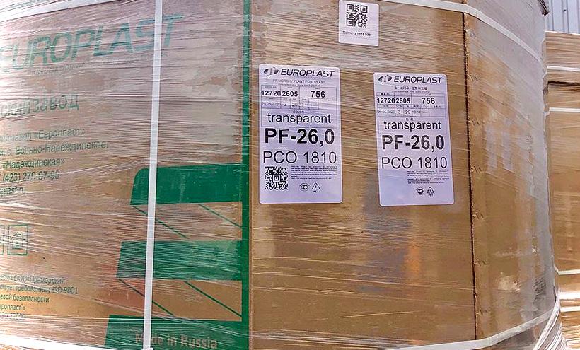 ПЭТ-преформы «Европласт» для поставки на японский рынок для изготовления ПЭТ-бутылок