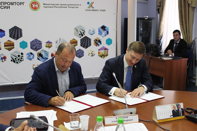 Подписание Соглашения о создании кластера полимерных автокомпонентов, Минпром РТ