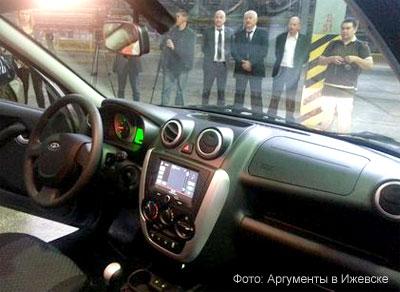 Передняя панель автомобиля «Лада Гранта»