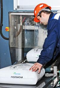 Технология сварочных работ хранение электродов способы и