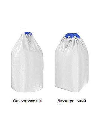 Одно- и двухстроповые мягкие контейнеры