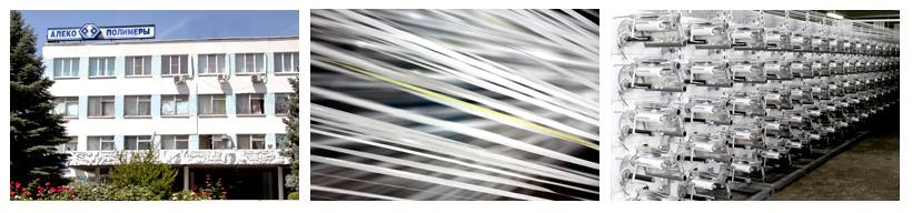 «АПО Алеко-Полимеры». На производстве мешков и биг-бэгов занято более 600 человек