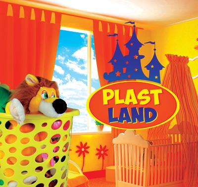 PLAST LAND – широкий ассортимент детских товаров под собственной маркой