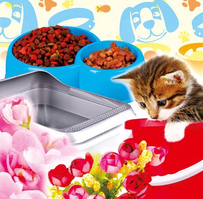 Пластмассовые изделия для животных
