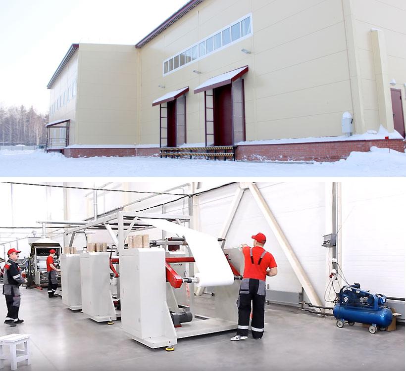 Завод Пищевого Полистирола - лента полистирольная