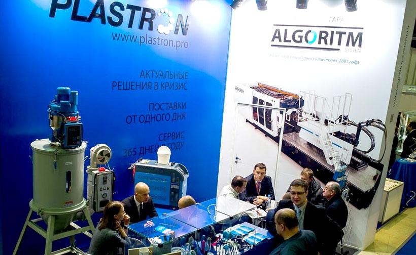 ALGORITM SYSTEM: Термопластавтоматы Haitian, роботы Alfarobot, экструзионные линии, пресс-формы, выдувные формы и фильеры