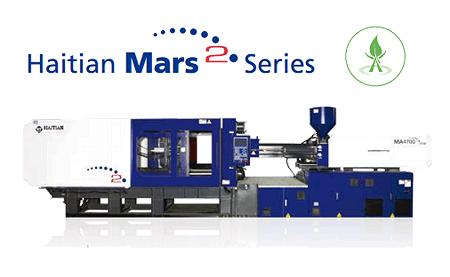 Haitian MARS II – энергосберегающая серия термопластавтоматов (26 типоразмеров)