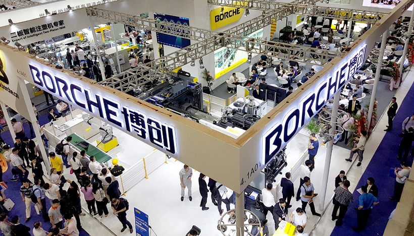 BORCHE Machinery на выставке Chinaplast 2019