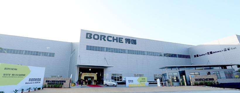 BORCHE Machinery – компания-лидер в разработке и производстве умных термопластавтоматов. Новый завод