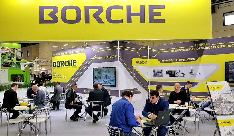 BORCHE Machinery на выставке Интерпластика 2019 в Москве