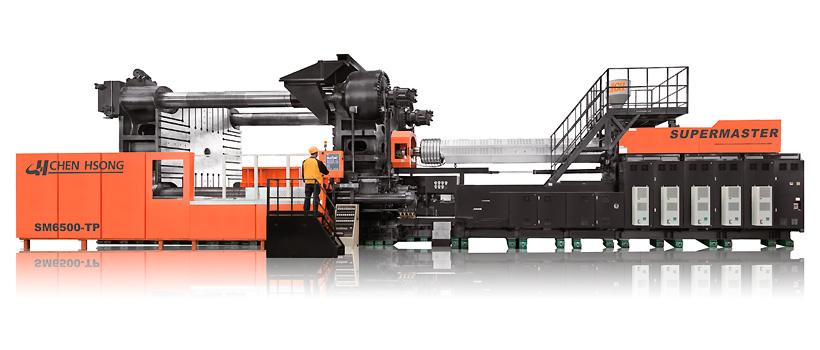 Chen Hsong SUPERMASTER TP Серия серво-гидравлических, двухплитных ТПА с усилием смыкания от 700 до 6500 тонн
