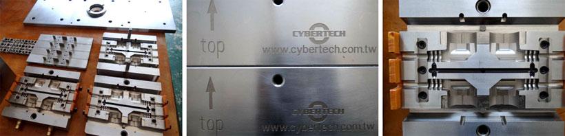 Пресс-формы Cybertech