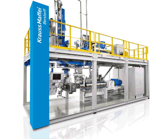 KraussMaffei Extrusion – экструзионное и компаундирующее оборудование