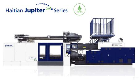 Haitian JUPITER II  – ТПА для литья крупногабаритных изделий (16 типоразмеров)