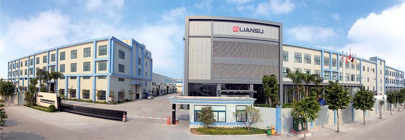 Завод Liansu Machinery в промышленной зоне Даба Лунцзян, в городе Шунде