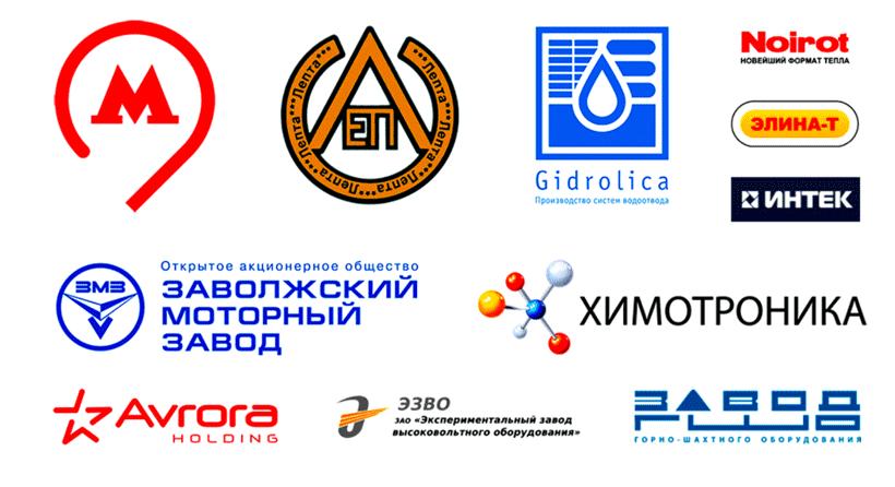 Постоянные клиенты МетроПласт Инжиниринг