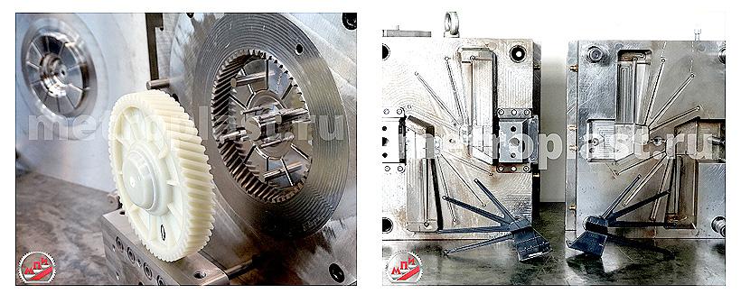 Производство пресс-форм для литья изделий из конструкционных полимеров  «МетроПласт Инжиниринг»