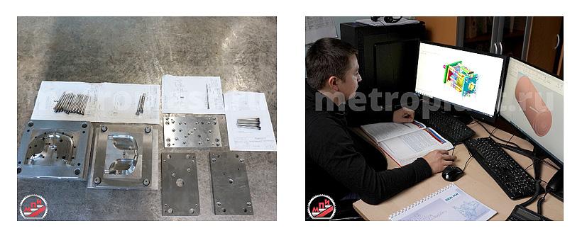 Стандартны менеджмента качества IS 9001:2015 с элементами ISO/TS 16949