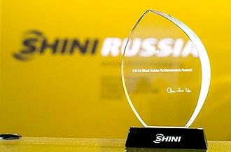 В 2014 году компания SHINI RUSSIA признана «Лучшим международным дилером SHINI»