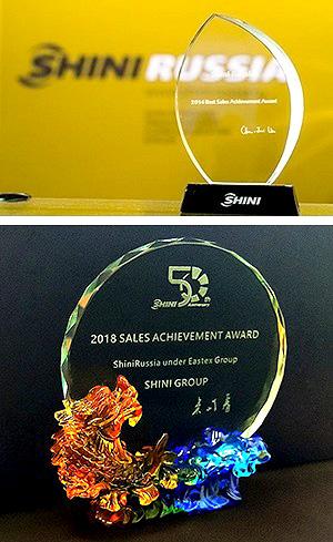 SHINI RUSSIA признана «Лучшим международным дилером SHINI